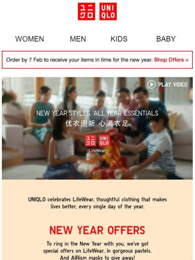 Uniqlo CNY Marketing