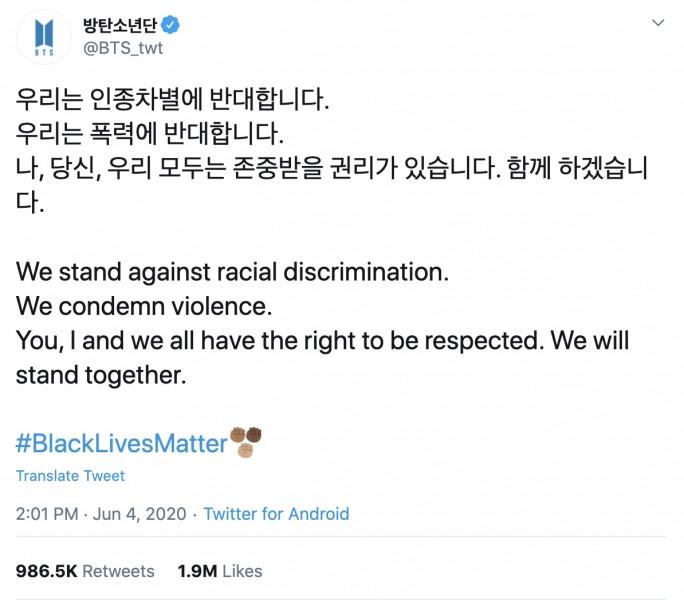 BTS Black Lives Matter Support