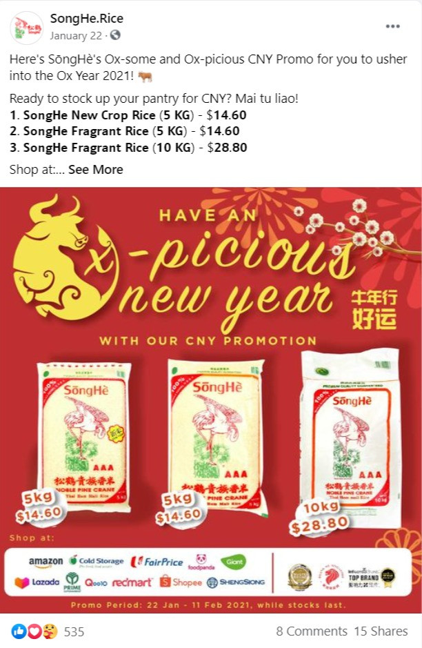 Song He CNY Marketing