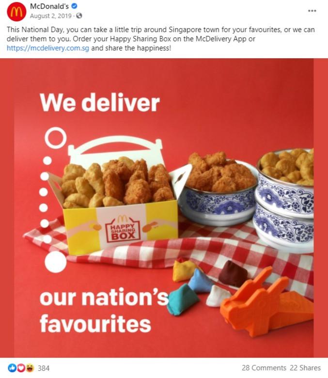 McDonalds Festive Marketing