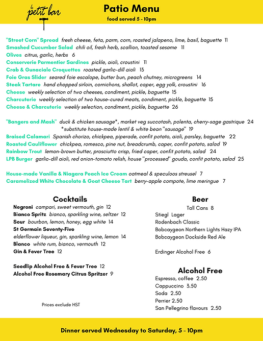 LPB patio menu JULY AUG 2021 - 1.png