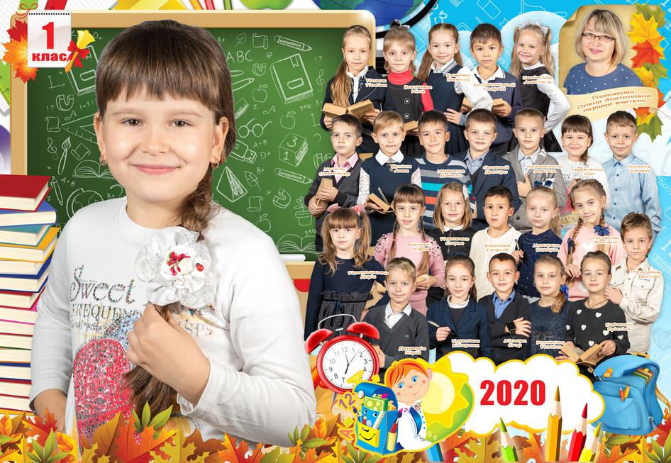 Выпускные альбомы и виньетки в Николаеве, фотограф Елена Карасёва, фотосьемка в школе и детском саду