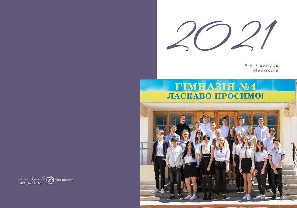 cover_3-25-новыц.jpg