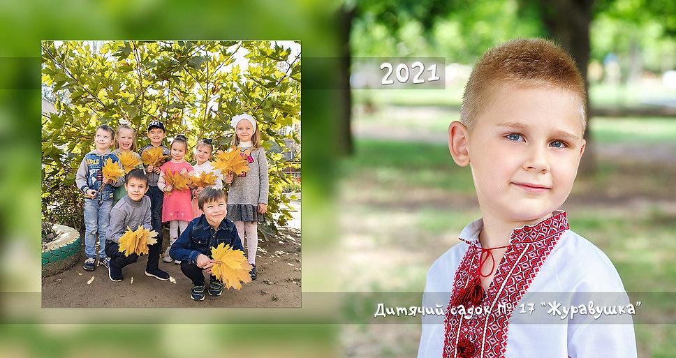 cover_3-25.jpg