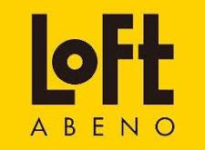 あべのロフト2F家庭用品にて販売開始しております