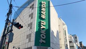 東急ハンズ渋谷店にて販売開始しております