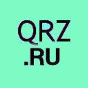 qrz-ru-1.jpg