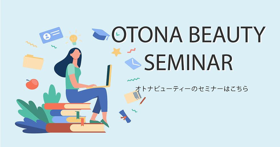 ob_online_seminarr.jpg