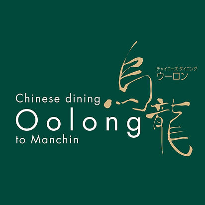 Oolong_logo_hp.jpg