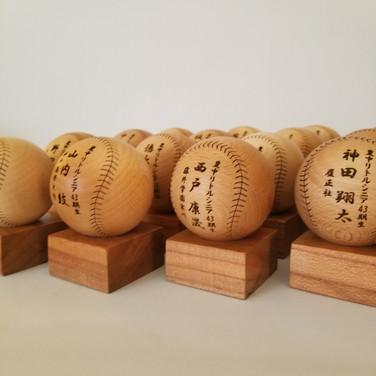 卒団記念/木製ボール