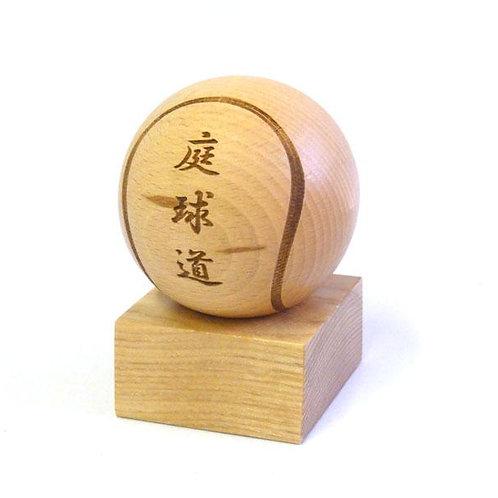 木製ボールmini(テニス)