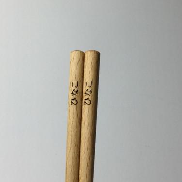 卒園記念/名入れ箸
