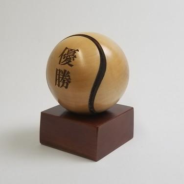 木製ボール/テニス記念品