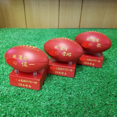 木製ラグビーボール