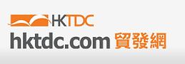 HKTDC Opal show