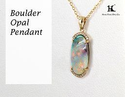Opal Pendant, Opal Jewellery, Opal jewelry, Australian Opal, HFO, 蛋白石, 澳寶, 歐泊, 吊墜, 恆豐, Boulder Opal, Queensland, Silver, 14K gold