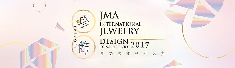 JMA International Jewellery Design Competition