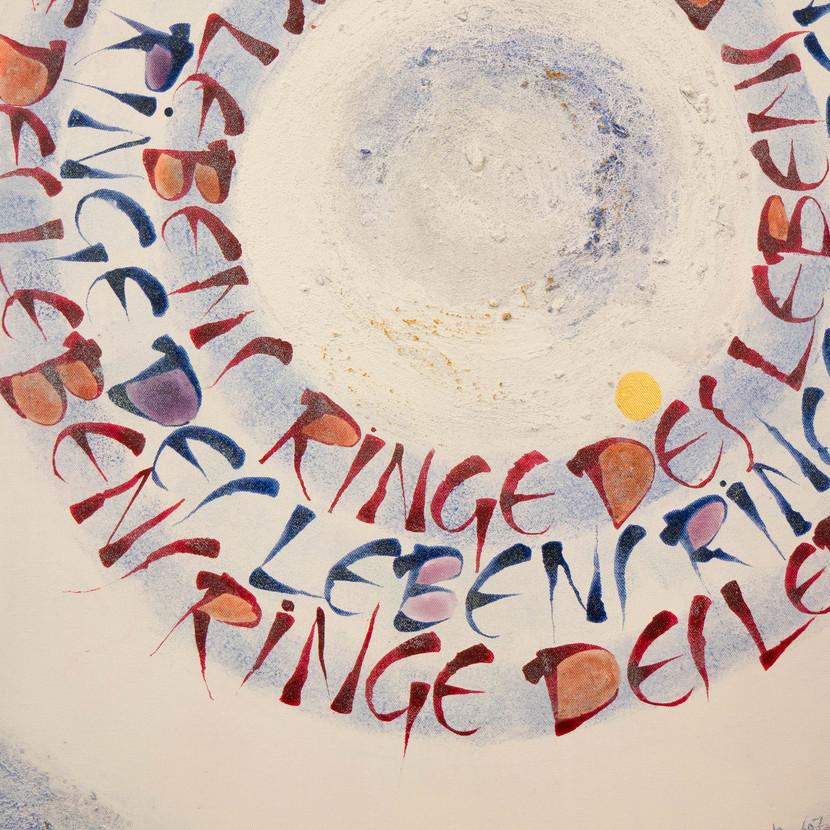 Ringe des Lebens 60x90 2007
