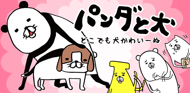 g_header_jp.png