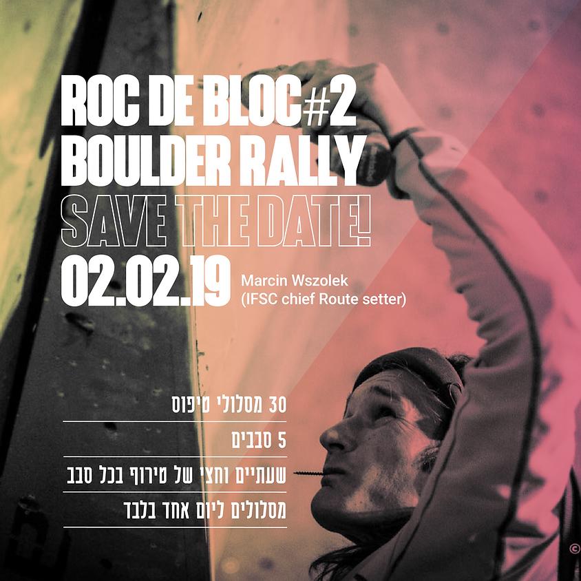 Roc de Bloc #2