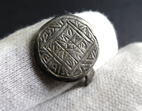 SILVER ROMAN DECORATED RING BEZEL