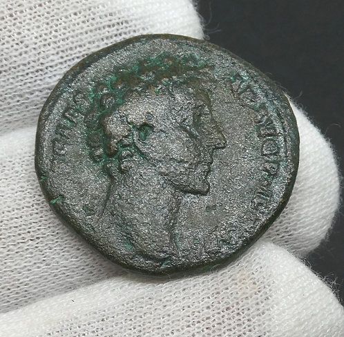 ROMAN BRONZE COIN OF THE PHILOSOPHER KING