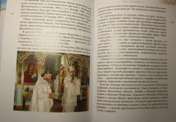 Владыко Викентий и о.Георгий