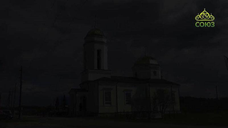 Видеоэкскурс учеников воскресной школы села кунгурка при храме зосимы и савватия фильм святые родники