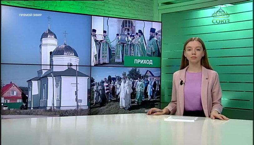 21.08.2018. Храм в уральском селе Кунгурка, отметил накануне престольный праздник.