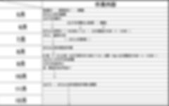 スクリーンショット 2019-04-29 19.43.03.png