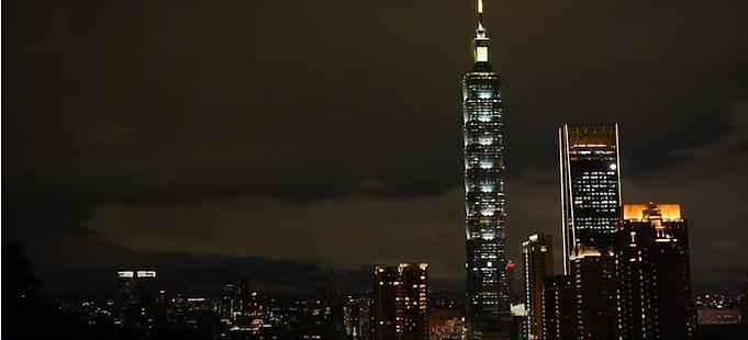 View of Taipei 101 │ Marriage Proposal video, price