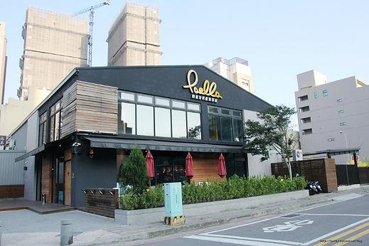 新竹求婚餐廳-Paella 西班牙烤飯餐酒館外觀
