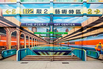 The Pier-2 Art Center in Kaohsiung│ Marriage Proposal, Kaohsiung, Taiwan