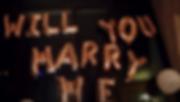 自宅居家求婚布置