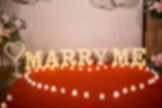 marry me 小字燈