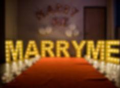 marryme大字登