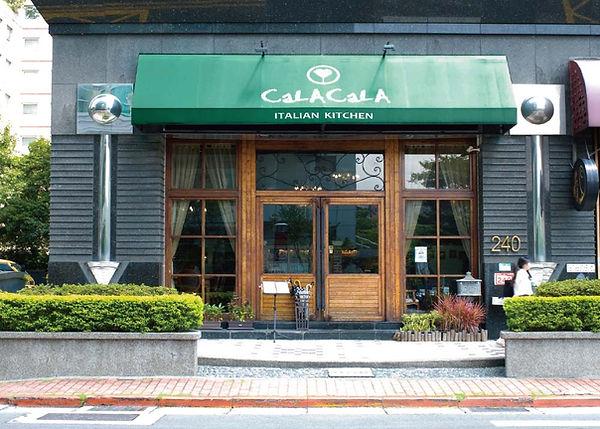 CalaCala義大利廚房外觀