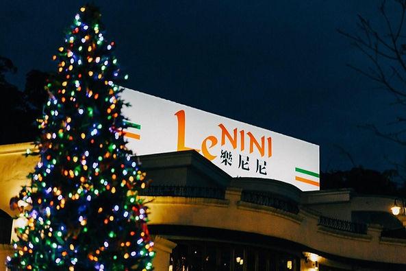 樂尼尼義式餐廳-台中大坑店