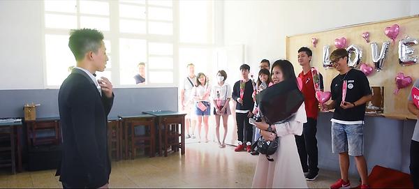 學校求婚企劃