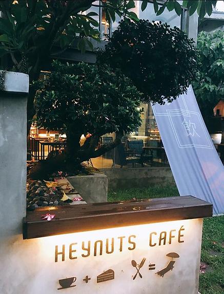台中Heynuts Café 好堅果咖啡