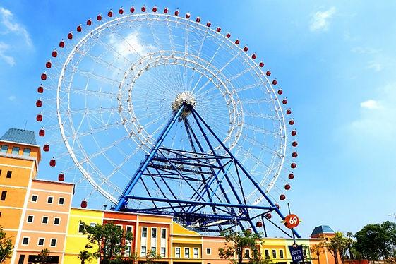 Lihpao resort │ Marriage Proposal, Ferris wheel, Taiwan, Taichung