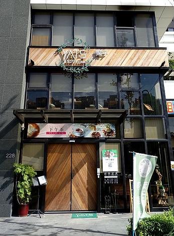 新竹求婚餐廳-YATS 葉子餐廳外觀