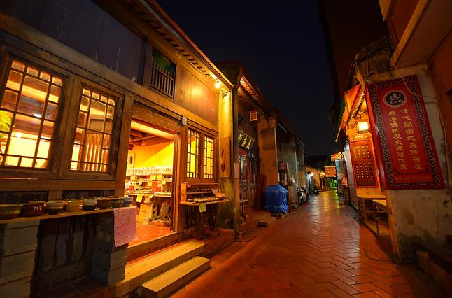 Lugang Old Street │ Marriage Proposal, location, price, Taiwan