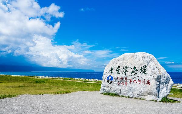 Qixing Lake (Qixingtan) in Hualien │ Taiwan Marriage Proposal, Beach, Travel