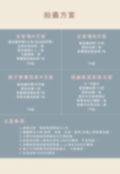 20190411全家福-02.jpg