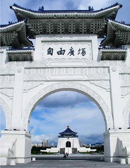 Liberty Square │Proposal oath, Marriage Proposal in Taipei, Taiwan