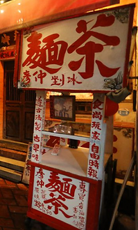 Taiwanese snacks │ Marriage Proposal Photography,  Changhua, Taiwan