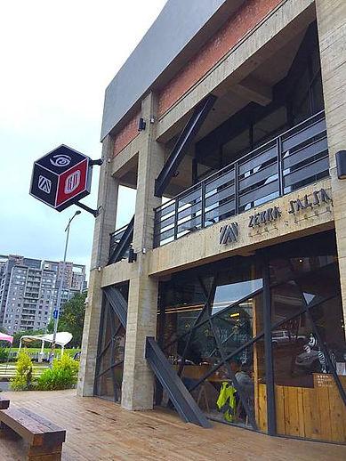 新竹求婚餐廳-斑馬騷莎美義餐廳外觀