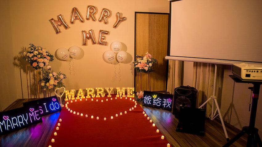 求婚佈置包套
