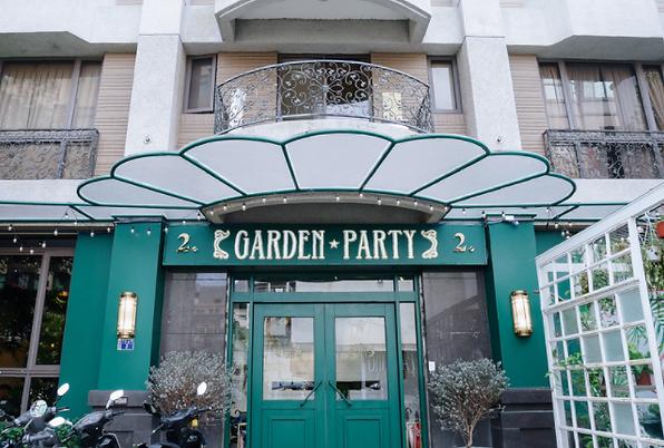 新竹求婚餐廳-Garden Party Restaurant餐廳外觀│新竹求婚企劃、新竹求婚餐廳推薦、新竹求婚布置、童話求婚